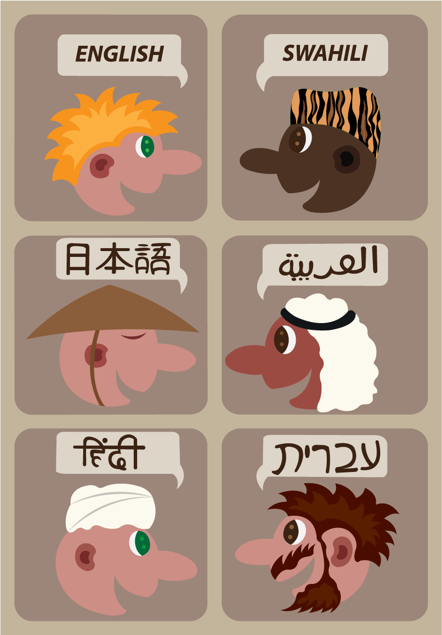 Vector Issue #6625: Languages of the World-A sample of  the Languages of the world