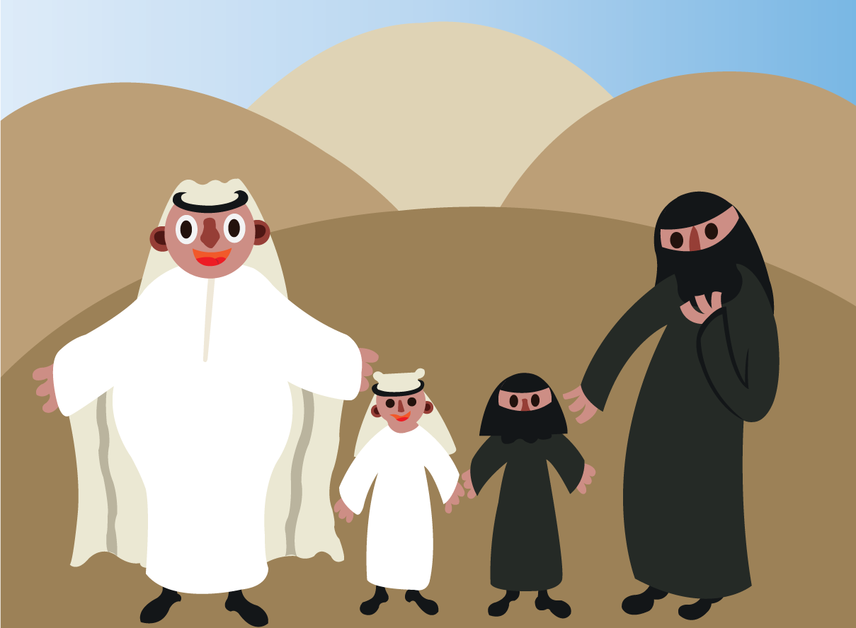 Vector Issue #6637: The Arabs 1-An Arab man standing next to his family