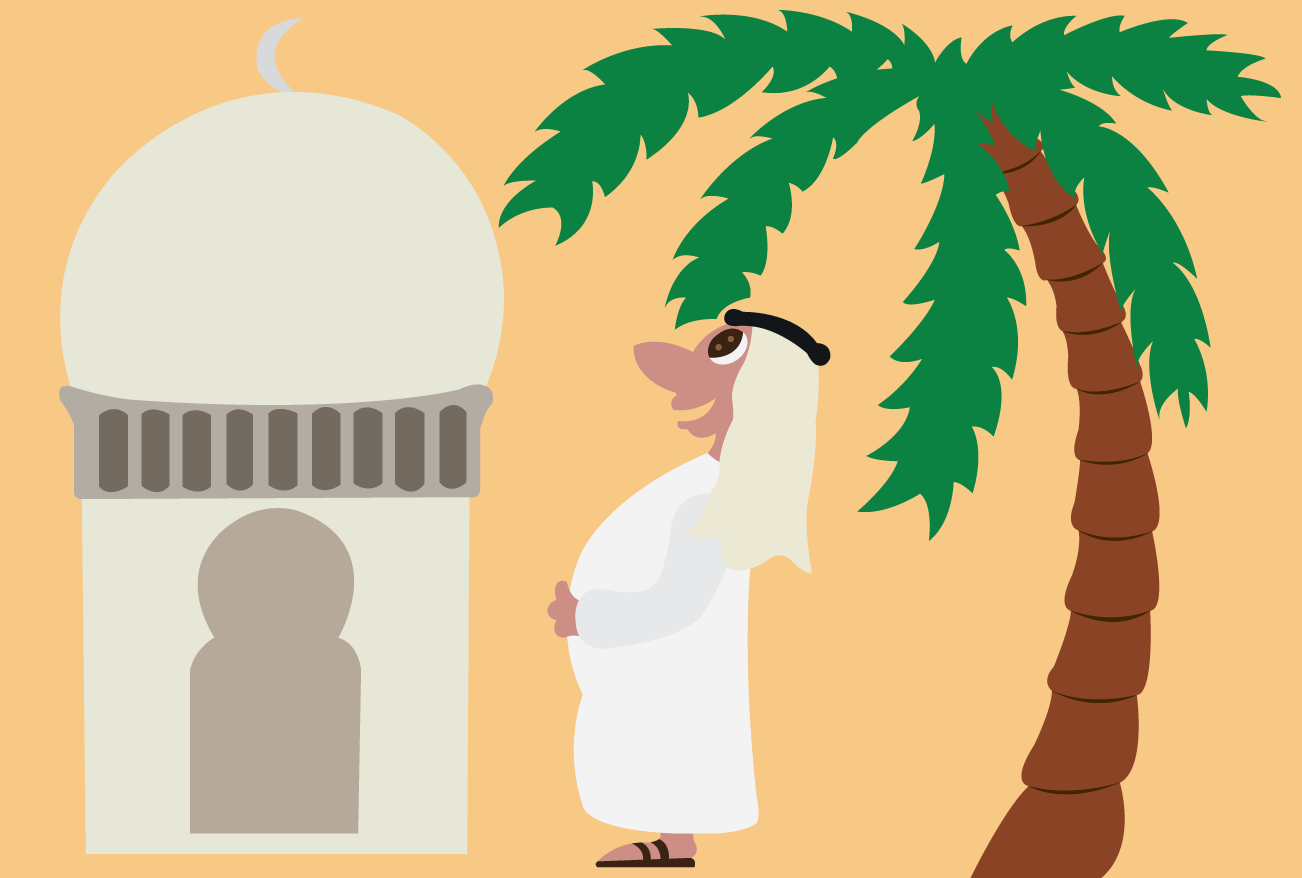 Vector Issue #6638: The Arabs 2-An Arab man standing next to a mosque